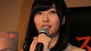 エンタメニュースを毎日掲載!「MAiDiGiTV」登録はこちら↓ http://www.youtube.com/subscription_center?add_user=maidigitv アイドルグループ「HKT48」の指原莉乃 ...