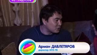 """Светлана Лобода """"40 градусов"""". Премьера клипа!"""