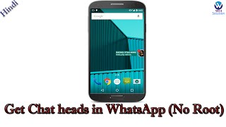 How To Get Chat Heads in WhatsApp (No Root) Or Make Bubble Chat on Whatsapp [Hindi / Urdu]