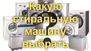 видео Стиральная машина с сушкой: узкая с функцией сушилки, рейтинг стиралок, сушильная машинка LG, самая лучшая