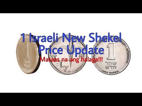 1 Israeli New Shekel