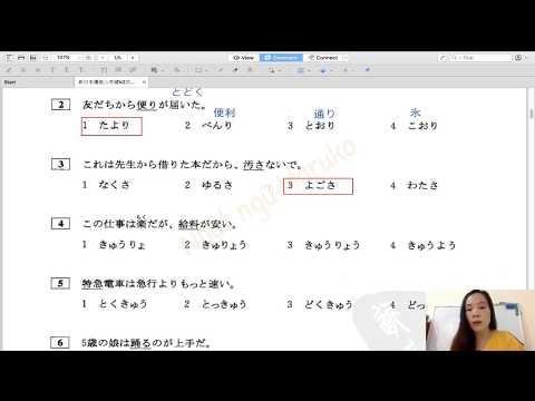 LiveStream giải đề JLPT N3, các bạn có thể xem video gốc trên facebook tại đây: https://www.facebook.com/pg/nhatngu.maruko/videos/ ...