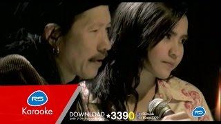 สุมไฟรัก : คาราบาว-ปาน [Official Karaoke]