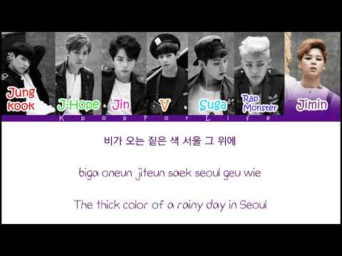 BTS 'Rain' Color Coded Lyrics [Han|Rom|Eng]