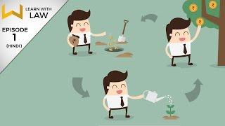 निवेश की शुरुआत के लिए ज़िंदगी का सबसे बेहतरीन वक्त कौन सा है? | लर्न विथ लॉ | एपिसोड १