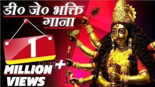 Dj song 2019 || Sawan ki Rut h Aaja ma || Latest Navratri song || Sk