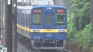 【前回のトラブルで再アップ】東武8000系前面ヘッドマークなしのブルーバード号 越生線内朝運用走行集