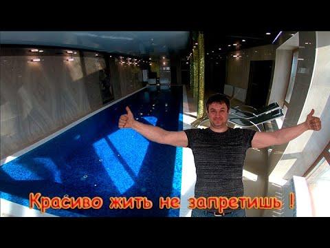 БАССЕЙН. Частный бассейн в загородном коттедже готов в уфе. Бассейн дома - мечта! бассейн под ключ