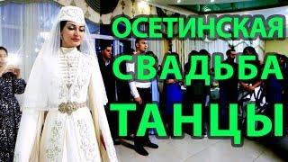Лучшие Танцоры Осетии в Ресторане