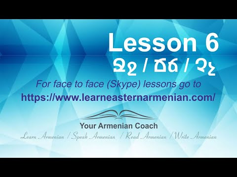 Learn Eastern Armenian with Veronica - Lesson 6