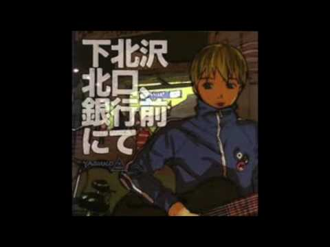 GOOD DREAMS / YASUKO(micc)