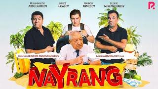 Nayrang (o'zbek film) | Найранг (узбекфильм)
