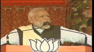 PM Narendra Modi addresses public meeting at Bokaro, Jharkhand
