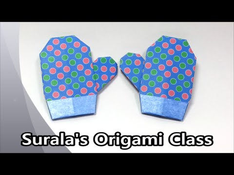Origami - Gloves (Mittens) / 종이접기 - 벙어리 장갑