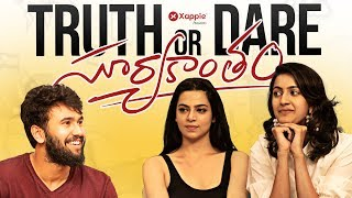 Truth or Dare with Team Suryakantham | Ft. Niharika Konidela, Rahul Vijay, Perlene Bhesania | Xappie