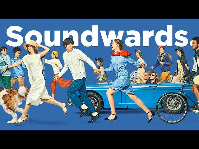 Alpine   Let's go Soundwards!