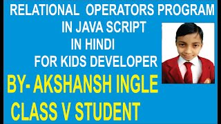 java script _How to make a program of RELATIONAL OPERATERS in Hindi