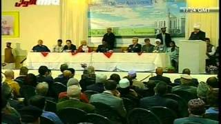 Peace Symposium / Conference 2004 London - Islam Ahmadiyya