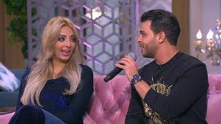 معكم منى الشاذلي | محمد رشاد وخطيبته مي حلمي يغنيان « حاجة غريبة » على طريقة عبد الحليم وشادية