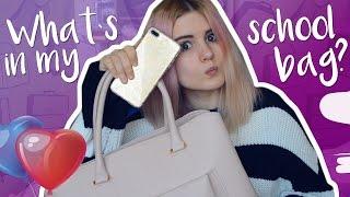 ✦ЧТО В МОЕЙ ШКОЛЬНОЙ СУМКЕ ?✦ WHAT'S IN MY SCHOOL BAG ?✦