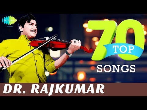 Top 70 Songs of Dr. Rajkumar | P.B. Sreenivas | One Stop Jukebox | Kannada | Original HD Songs