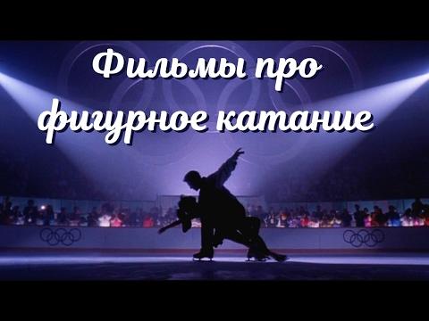 София Прекрасная - Повелитель катка - Сезон 2 Серия 31 | Мультфильм Disney про принцесс