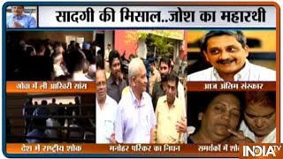 Leaders express grief at demise of Goa Chief Minister Manohar Parrikar thumbnail