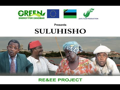 SULUHISHO Short Film2017 Green Energy Jufe Film Production