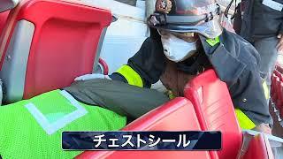 愛知県国民保護共同実動訓練(平成31年1月11日)