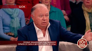 «Отец пытался изнасиловать мою бабушку», - Андрей Караулов сделал страшное признание в студии «Пусть