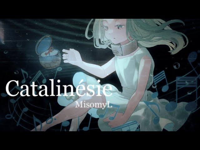 【BOFXVI 】Catalinésie