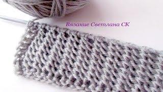 Узор спицами двухсторонний для шарфа(Видео, как связать узор для шарфа., 2016-04-10T11:00:01.000Z)