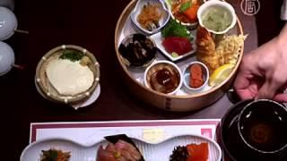 Японская кухня теперь - всемирное наследие (новости)(http://www.ntdtv.ru Японская кухня теперь - всемирное наследие. ЮНЕСКО внесла японскую традиционную кухню в свой..., 2013-12-05T13:57:28.000Z)