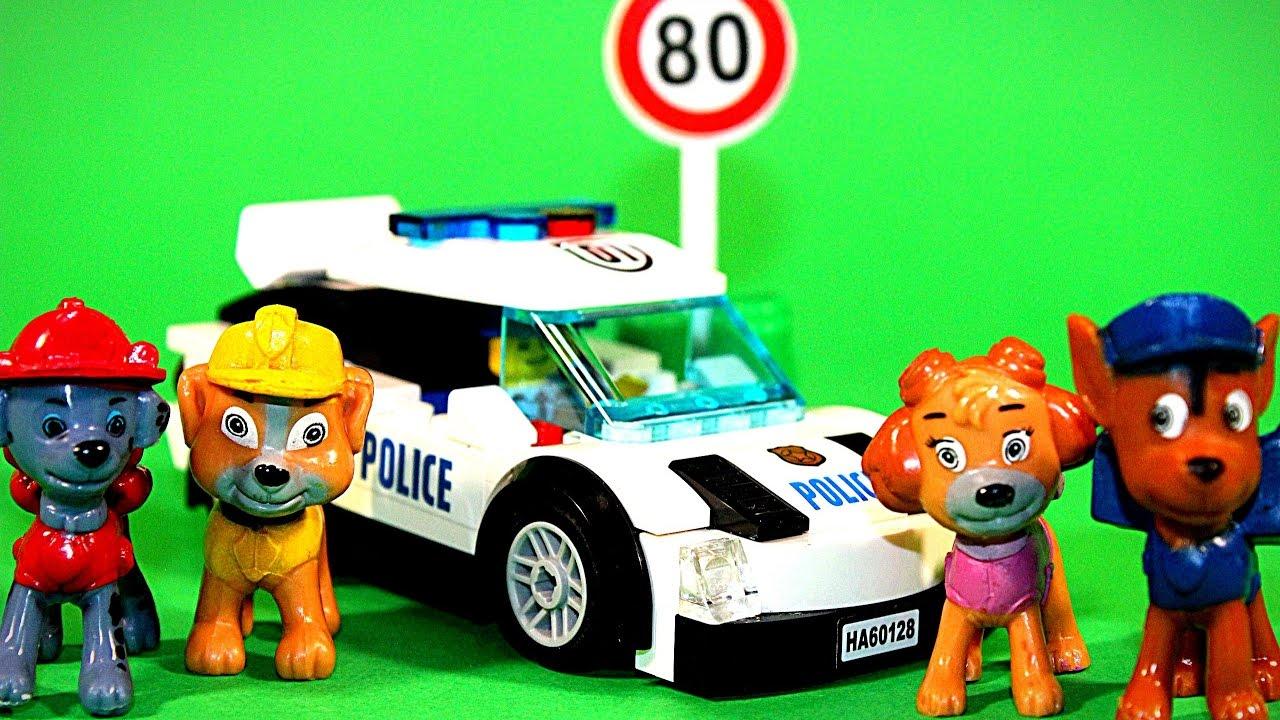 Щенячий Патруль и Машинки! Мультик про щенячий патруль и Лего машинки. іграшки для дітей Мультфільми
