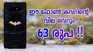 Bumber Case At 63 Rupees   Gadgets  At Cheap Rate    വൻ വില കുറവിൽ സാധനം വാങ്ങാം