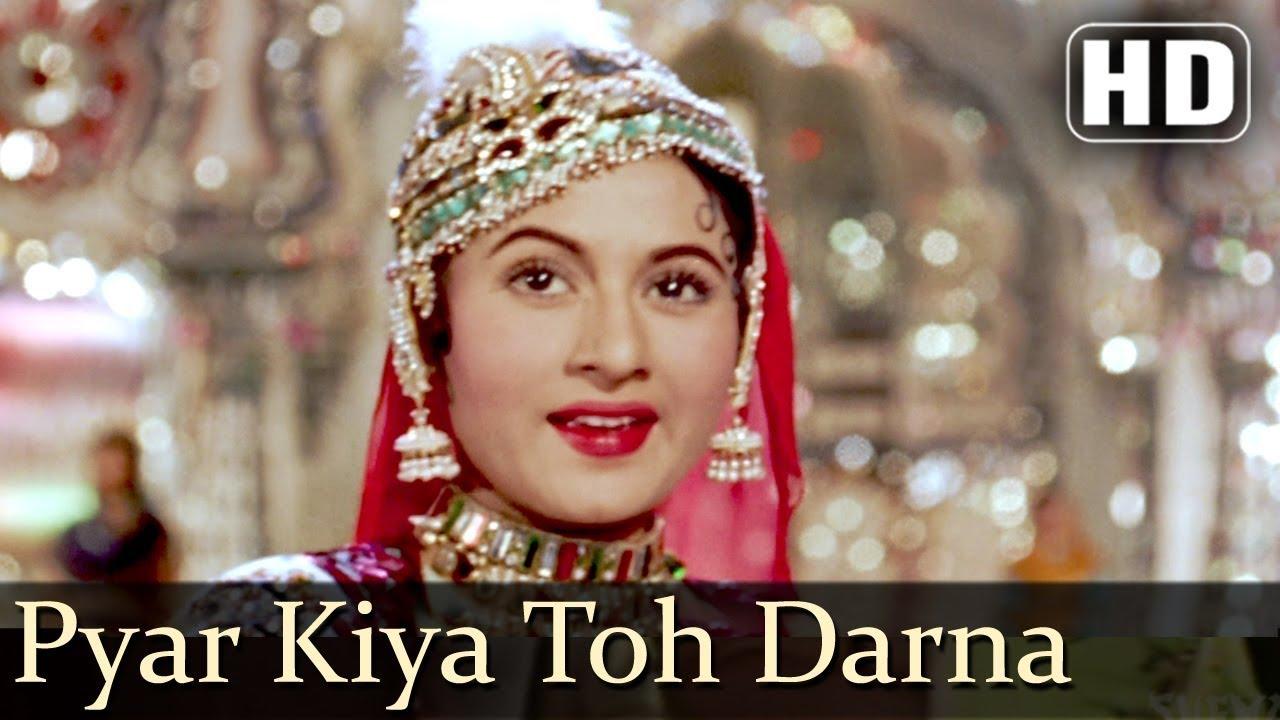 Pyar Kiya To Darna Kya | Madhubala | Dilip Kumar | Mughal
