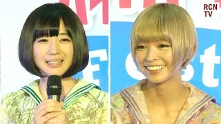 Dempagumi.Inc Interview - Otaku Culture でんぱ組.inc Subscribe to R...