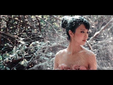 薛凱琪 Fiona Sit -《宮若梅》Official Music Video