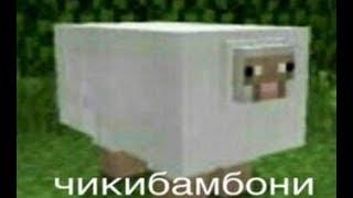 ГОВОРЮ ЧИКИБАМБОНИ 1 ГОД! - Новый Мировой Рекорд