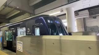 【トプナン】相鉄20000系20101F快速湘南台行き、横浜駅発車。