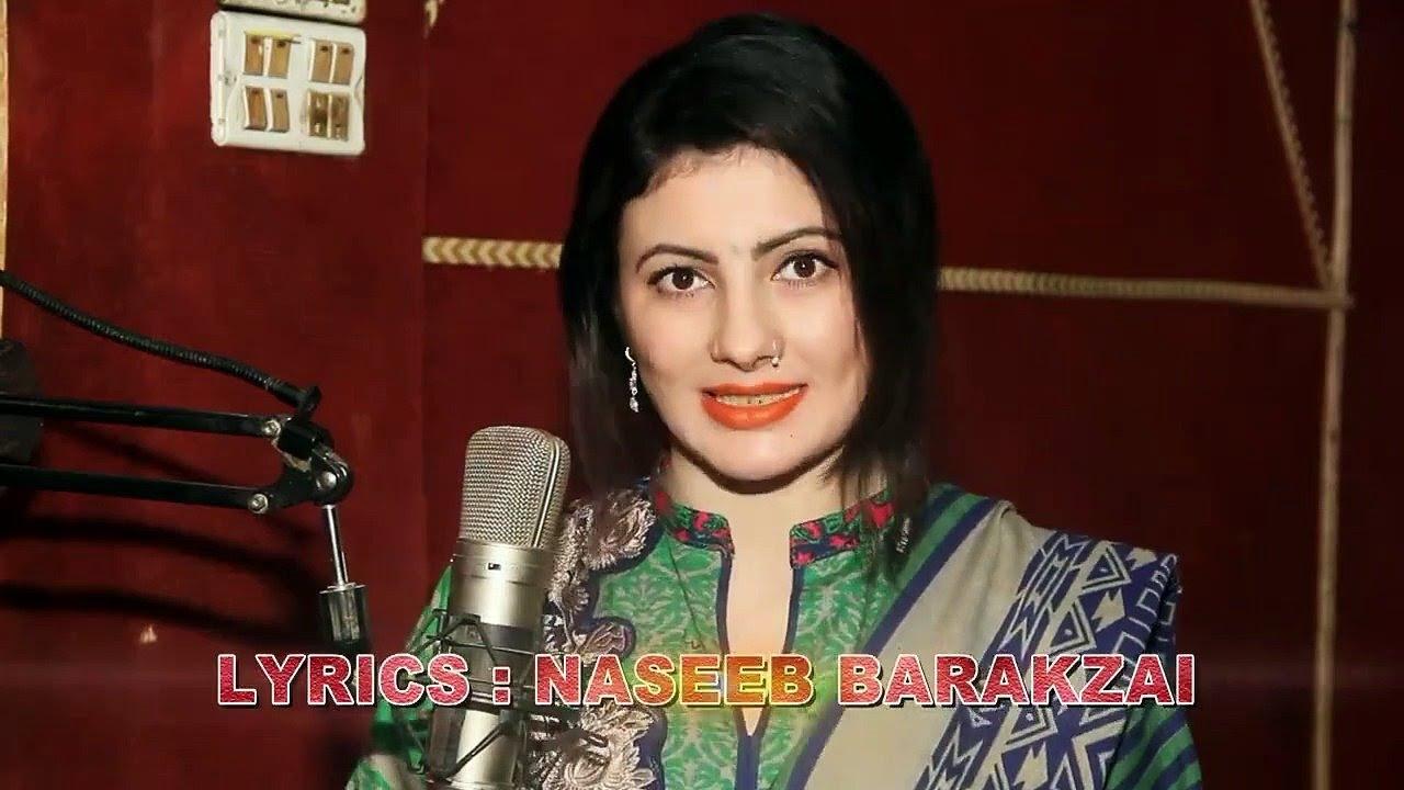 Pashto New Songs Tapay Tapaezi 2017