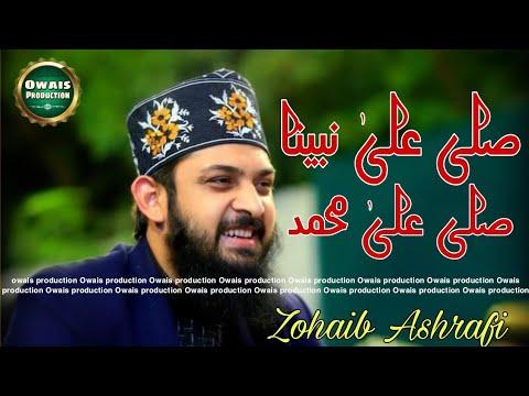 Download Sally Ala Nabiye Na Sally Ala Muhammadin By Zohaib Ashrafi New Kalam 2021