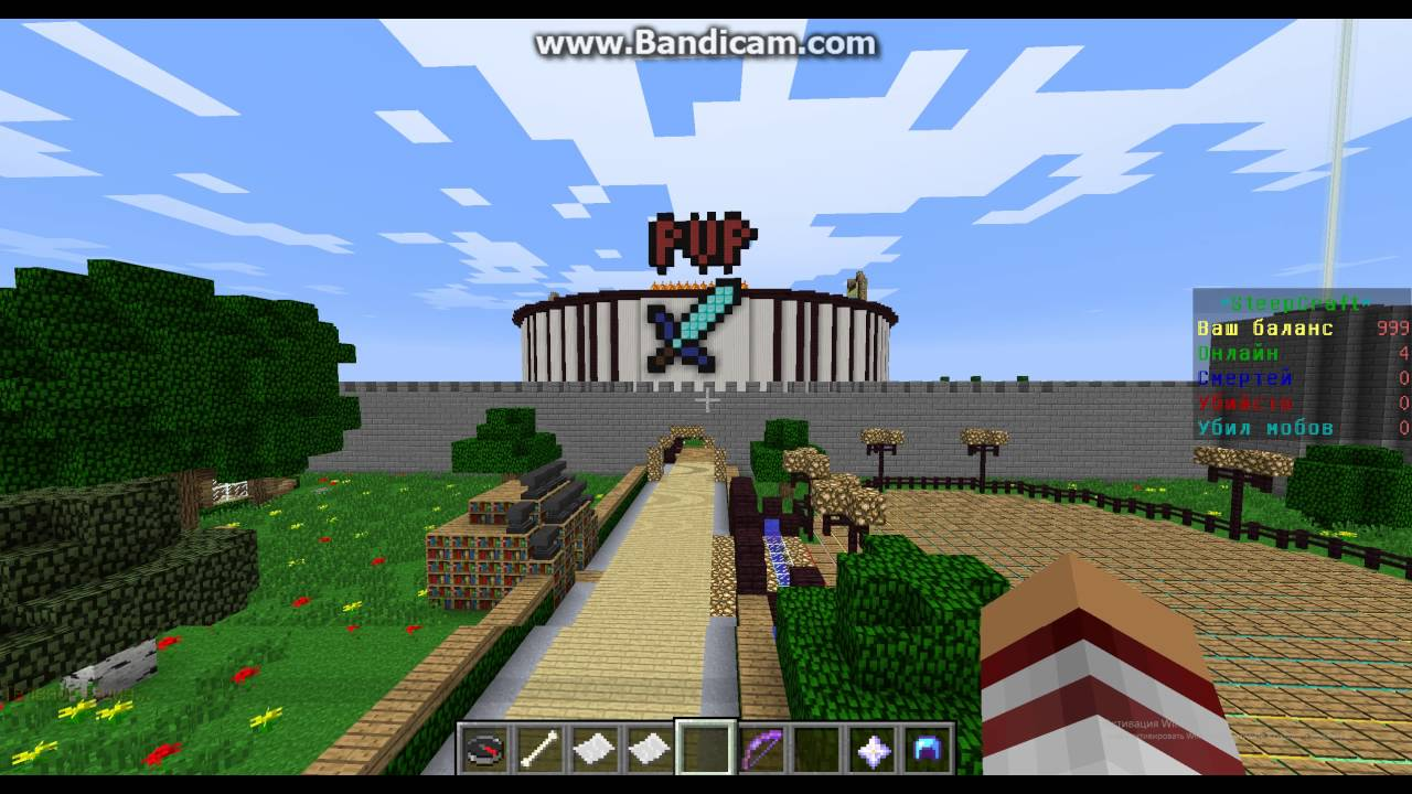 Сервера Creative/Креатив для Minecraft 1.5.2, 1.5.1, 1.5