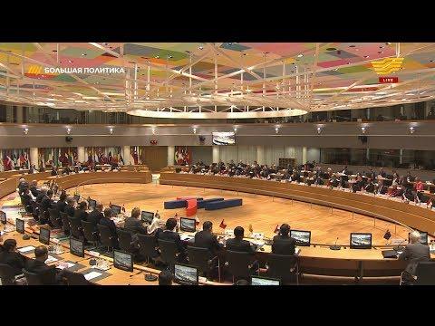 Сотрудничество Казахстан-ЕС. «Большая