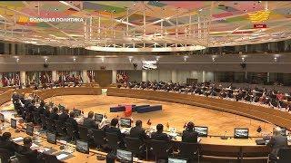 Сотрудничество Казахстан-ЕС. «Большая политика»