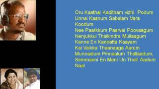 Valaiyosai kala kala Karaoke for female singers YouTube