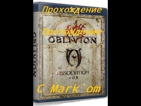 скачать oblivion association v 0.8.9