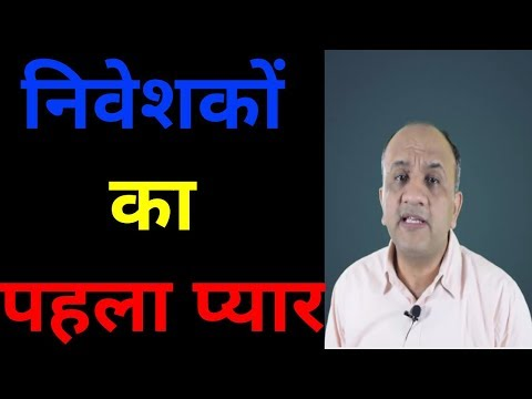 Futures and Options for Stock Market Beginners - Derivatives Trading (Hindi)
