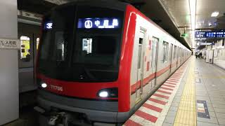 東京メトロ日比谷線06F編成77000型(東武線車両)