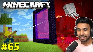 CAN I TAKE A GHAST TO MY WORLD ? | MINECRAFT GAMEPLAY #65